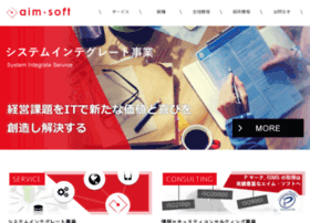 aim-soft.co.jp