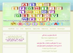 aiman444.webs.com