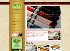 aimo-net.com