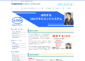 aims.co.jp