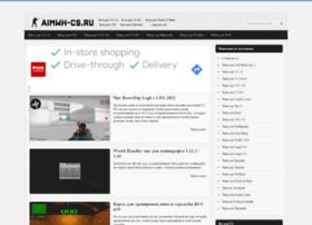 aimwh-cs.ru