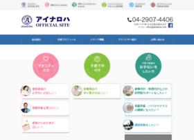 ainaloha.com