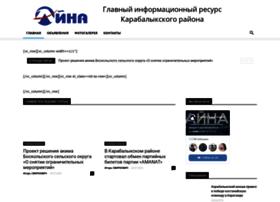 ainanews.kz
