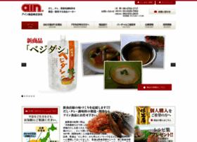 ainfood.com