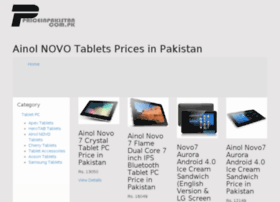 ainoltabletpc.priceinpakistan.com.pk