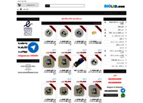 aioled.com