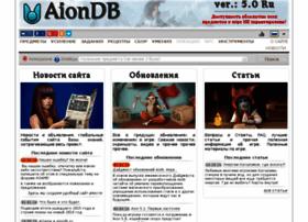 aiondb.ru