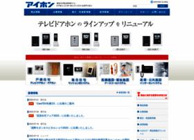 aiphone.co.jp