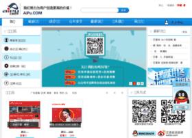 aipu.com