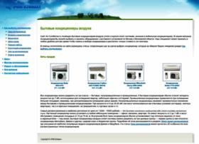 air-conditioner.ru