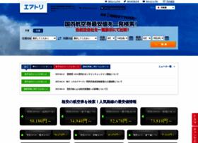 air-j.com