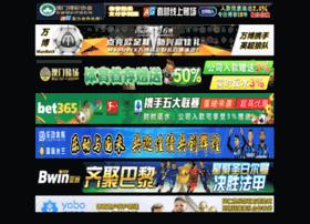 air-soleil.com