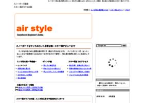 air-style.jp