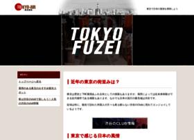 air-tokyo.com