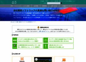 air.co.jp