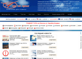 airbelservice.com