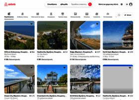 airbnb.gr