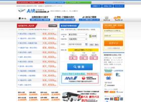 airbookmark.jp