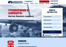 aircargo-msk.ru