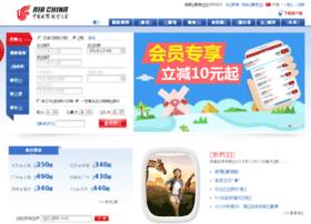 airchina.travelsky.com