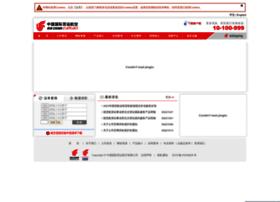 airchinacargo.com