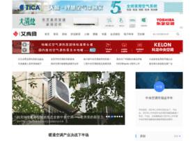 aircon.com.cn