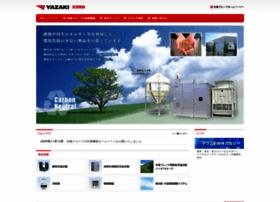 airconditioner.yazaki-group.com