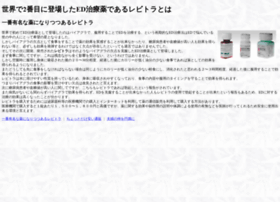 airedaledirectory.com