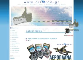 airforce.gr