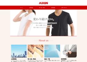 airin.co.jp