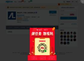 airliquide.dajie.com