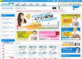 airmatsu.com