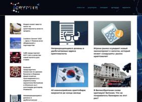 airmaxoriginal.ru