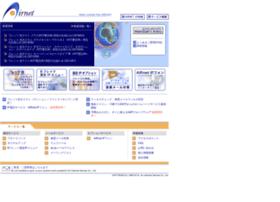 airnet.ne.jp