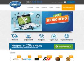 airnet.ru