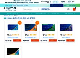 airoptix.com.ua