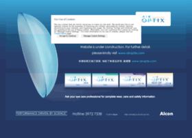 airoptix.hk