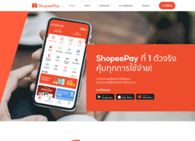 airpay.in.th