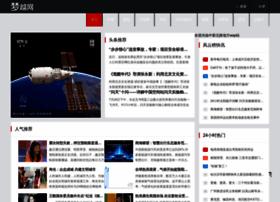 airportsarabia.com