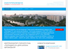 airpurifier24.ru