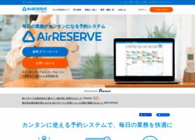 airreserve.net