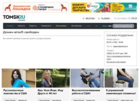 airsoft.tomsk.ru