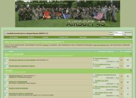 airsoft43.ru