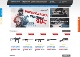 airsoft4you.ru