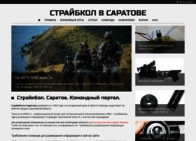 airsoft64.ru