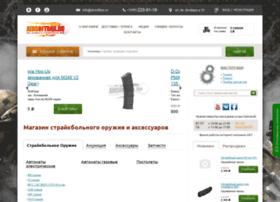 airsoftbox.ru