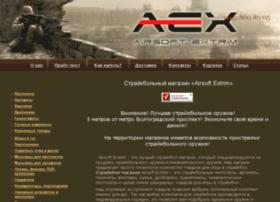 airsoftextrim.ru