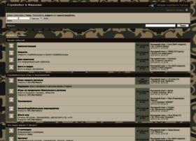 airsoftgame.ru