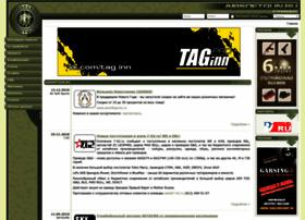 airsoftgun.ru