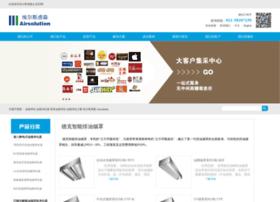 airsolution.com.cn